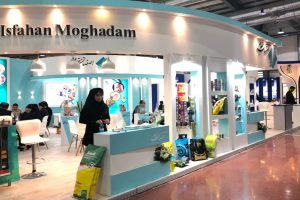 Tehran Printing and Packaging Exhibition 98