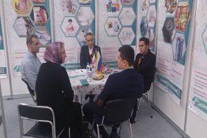 Russian Exhibition 95