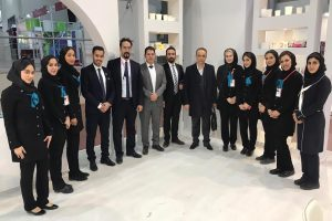 Tehran Printing and Packaging Exhibition 96