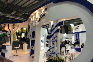 Tehran Exhibition 98